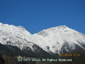 Innsbruck, Austria 01 2011